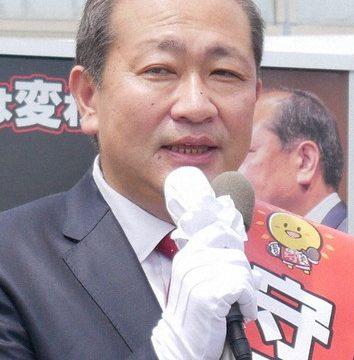 守屋輝彦氏(小田原市長選挙2020立候補者)