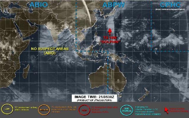 台風12号の米軍最新進路予想図