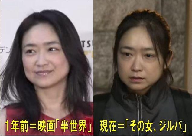 池脇千鶴の顔画像の比較