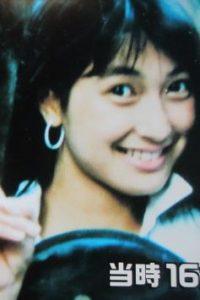 危ない少年Ⅱ出演当時の鶴田真由さん